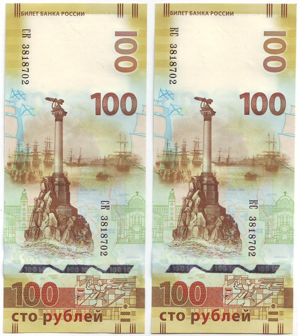 Памятные купюры банка россии царские медные монеты