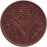 Ананас. Монета 1 цент. 1986 год, Свазиленд. (магнитная)