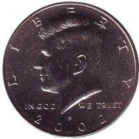 Джон Кеннеди. Монета 50 центов. 2002 год (P), США.
