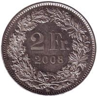 Гельвеция. Монета 2 франка. 2008 год, Швейцария.
