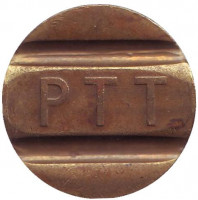 "Телефонный жетон ""PTT. Telefon Jetonu""., Турция."