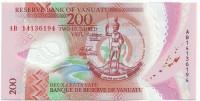 Абориген. Банкнота 200 вату. 2014 год, Вануату.