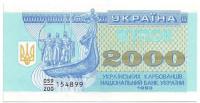 Банкнота (купон) 2000 карбованцев. 1993 год, Украина.