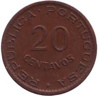 Монета 20 сентаво. 1950 год, Мозамбик в составе Португалии.