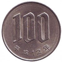 Монета 100 йен. 2000 год, Япония.