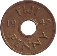 Монета 1 пенни. 1942 год, Фиджи.