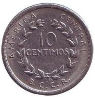 Монета 10 сантимов. 1953 год, Коста-Рика.