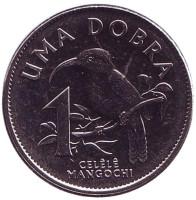 Cолнечная птица. Монета 1 добра. 2017 год, Сан-Томе и Принсипи.