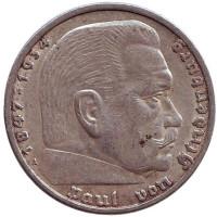 Гинденбург. Монета 5 рейхсмарок. 1936 (A) год, Третий Рейх (Германия). Старый тип.