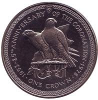 25 лет коронации Королевы Елизаветы II. Соколы. Монета 1 крона. 1978 год, Остров Мэн.