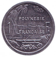 Монета 1 франк. 2014 год, Французская Полинезия.