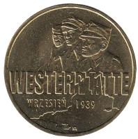 Сентябрь 1939 - Вестерплатте. Монета 2 злотых, 2009 год, Польша.