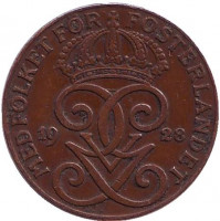 Монета 2 эре. 1928 год, Швеция.