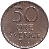 Монета 50 эре. 1963 год, Швеция.