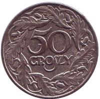 Монета 50 грошей. 1938 год, Польша.