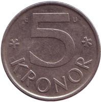 Монета 5 крон. 1978 год, Швеция.