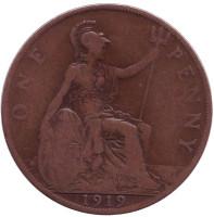 Монета 1 пенни. 1919 год, Великобритания. (Без отметки монетного двора)