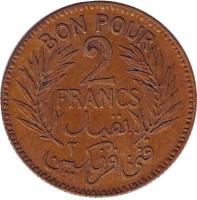 Монета 2 франка. 1921 год, Тунис.