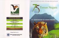 75 лет Национальному парку Таман-Негара. Монета 1 ринггит. 2014 год, Малайзия. (в буклете)