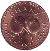 Африканские барабаны. Монета 1 песева. 1967 год, Гана. UNC.