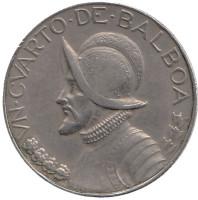 Васко Нуньес де Бальбоа. Монета 1/4 бальбоа. 1966 год, Панама.