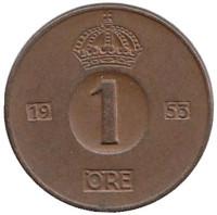 Монета 1 эре. 1953 год, Швеция.(TS)