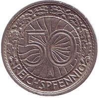 Монета 50 рейхспфеннигов. 1931 год (A), Веймарская республика.