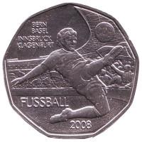 Чемпионат Европы по футболу 2008 года. Берн, Базель, Инсбрук, Клагенфурт. Монета 5 евро. 2008 год, Австрия.