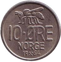 Пчела. 10 эре. 1964 год, Норвегия.