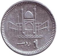 Мавзолей. Монета 1 рупия. 2013 год, Пакистан.