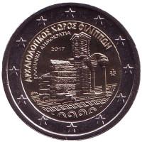 Археологический комплекс Филиппы. Монета 2 евро. 2017 год, Греция.