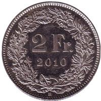 Гельвеция. Монета 2 франка. 2010 год, Швейцария.