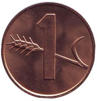 Монета 1 раппен. 1973 год, Швейцария. UNC.