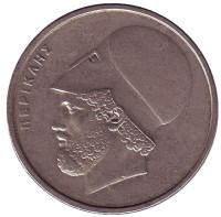 Перикл. Монета 20 драхм. 1988 год, Греция.