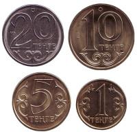 Набор монет Казахстана (4 шт.), 1-20 тенге. 2017 год, Казахстан.