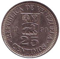 Монета 25 сентимо. 1990 год, Венесуэла.