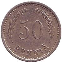 Монета 50 пенни. 1934 год, Финляндия.