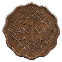 """Монета 1 анна. 1945 год, Британская Индия. (""""•"""" - Бомбей)"""