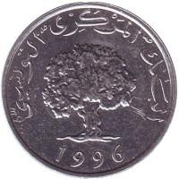 Дуб. Монета 5 миллимов. 1996 год, Тунис.
