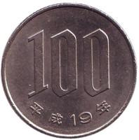 Монета 100 йен. 2007 год, Япония.