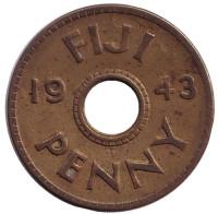 Монета 1 пенни. 1943 год, Фиджи.