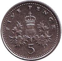 Монета 5 пенсов. 2007 год, Великобритания.