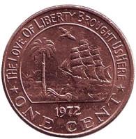 Слон. Корабль. Монета 1 цент. 1972 год, Либерия.
