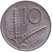 Колосья пшеницы. Плуг. Монета 10 лир. 1969 год, Италия.