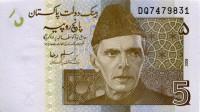 Банкнота 5 рупий. 2009 год, Пакистан.