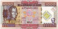 Банкнота 1000 франков. 2010 год, Гвинея.
