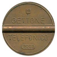 Телефонный жетон. 8003. Италия. 1980 год. (Отметка: IPM)