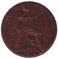 Монета 1 фартинг. 1924 год, Великобритания.
