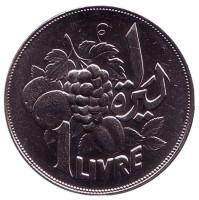 ФАО. Ливанский кедр. Монета 1 ливр. 1968 год, Ливан.