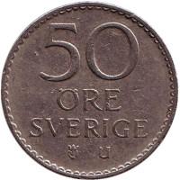 Монета 50 эре. 1973 год, Швеция.